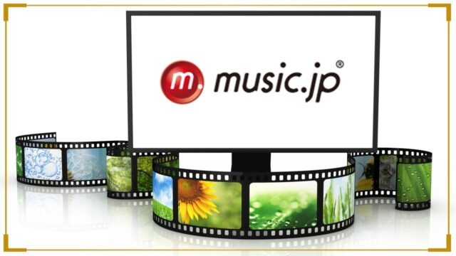 musicjp 動画配信