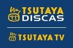 動画配信ならTsutaya TV